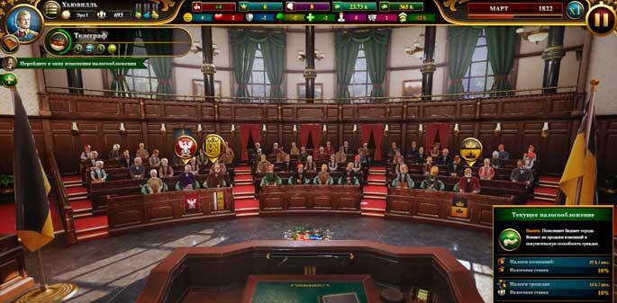 Топ 10 лучших игр про политику