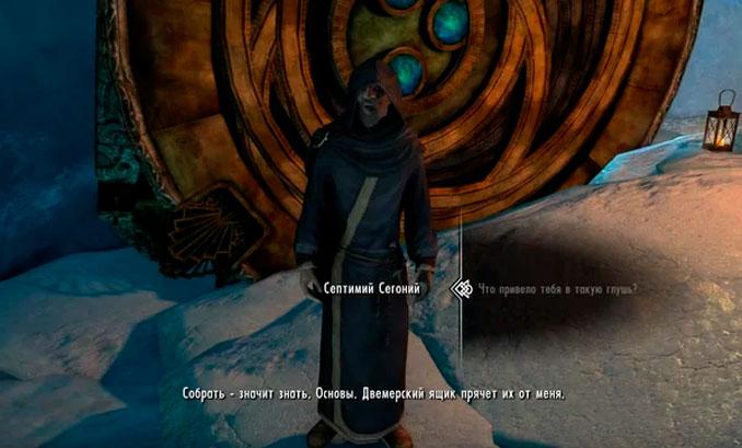 Skyrim — секретные боссы, которых тяжело найти
