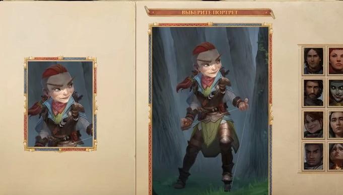 Pathfinder Kingmaker русская игра
