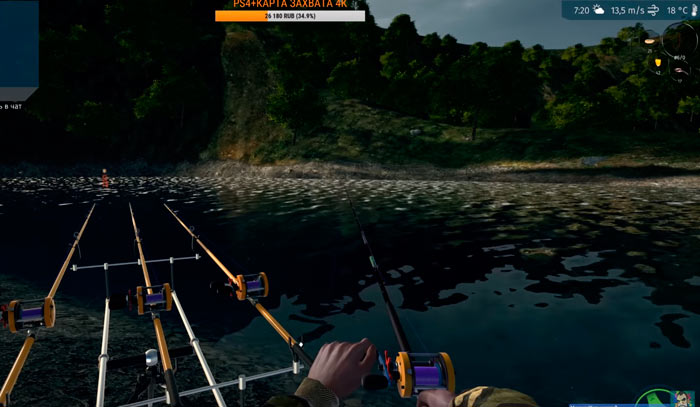 Fishing Simulator ultimate