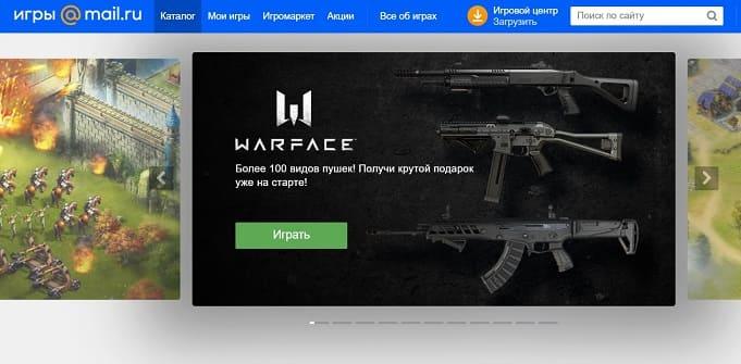 games mail ru