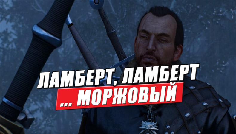 игры с лучшей русскоязычной озвучкой