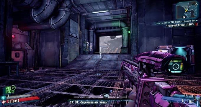 Гайд по рейдовым боссам в Borderlands 2: Гиперий Непобедимый
