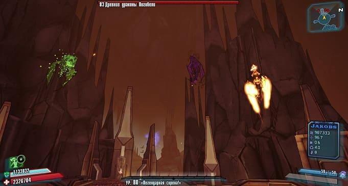 Гайд по рейдовым боссам в Borderlands 2: Древние Драконы Погибели