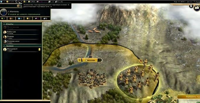 Sid Meiers Civilization 5 экономическая стратегия