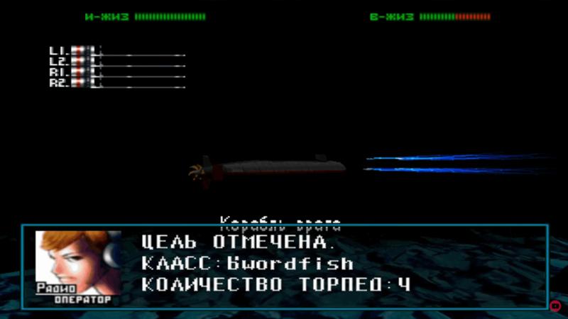 Submarine Commander симулятор подводной лодки