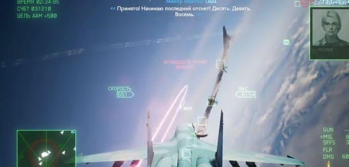 Ace Combat - крутой аркадный авиасим