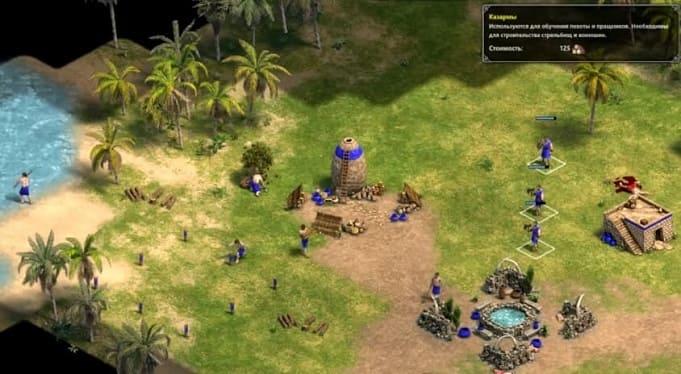 Age of Empires - легендарная стратегия о войнах в античные времена