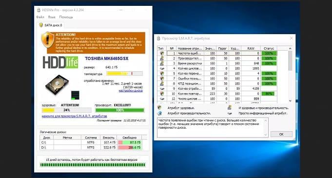 Лучшие программы для проверки жесткого диска