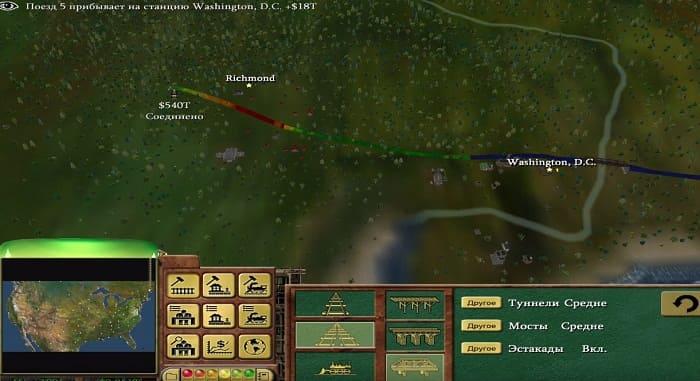 Railroad Tycoon