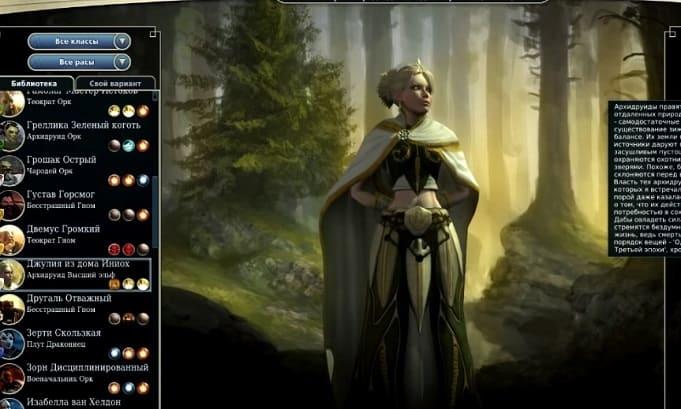 серия игр age of wonders - наследники легендарных героев