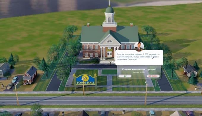 SimCity - Tycoon игра на ПК