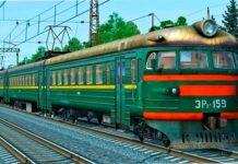 Симуляторы поездов