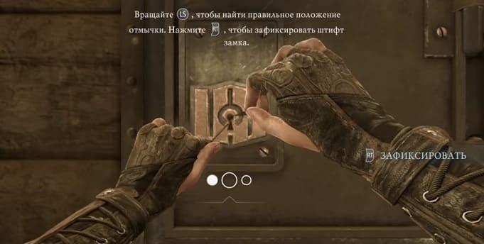легендарная серия игр о воре Гаррете в фэнтезийном мире - Thief