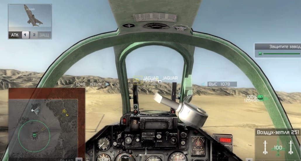 игра о современной авиации от студии ubisoft