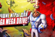 Топ 10 игр для Sega Mega Drive