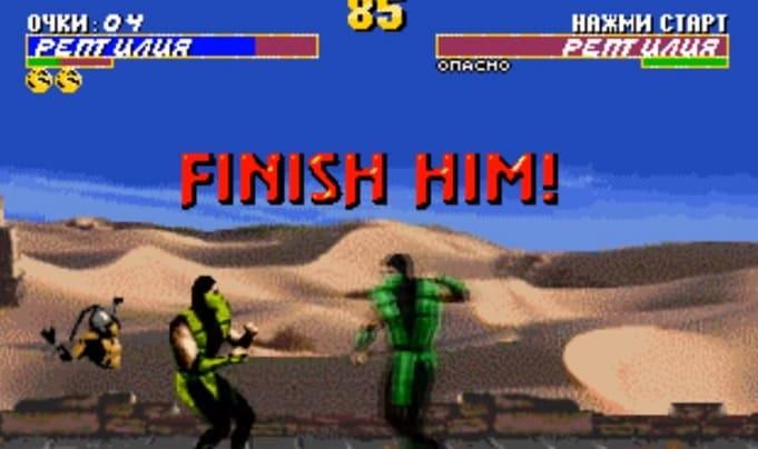 Ultimate Mortal Kombat 3 na sega mega drive