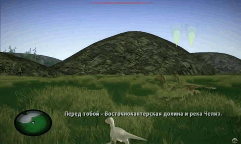 Cretaceous Runner