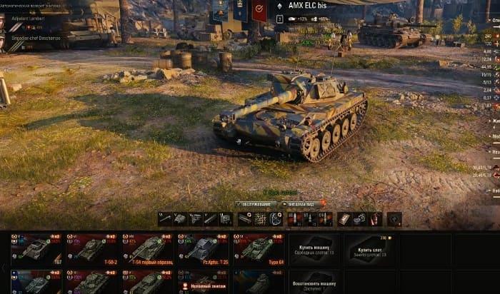 AMX 40 World of Tanks. Что это за чудо, и как быстрее пережить эту машину?