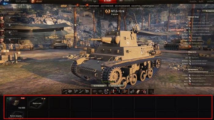 Донатить в в World of Tanks или нет?! Вот в чем вопрос