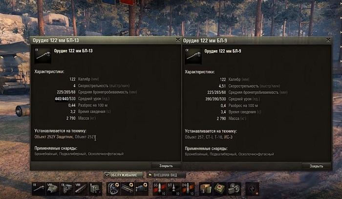ИС-3 – остроносый тяж World of Tanks