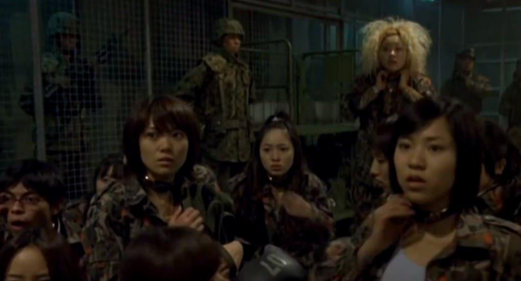 японский фильм про королевскую битву