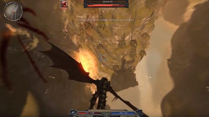 Divinity 2 Ego Draconis игра про драконов