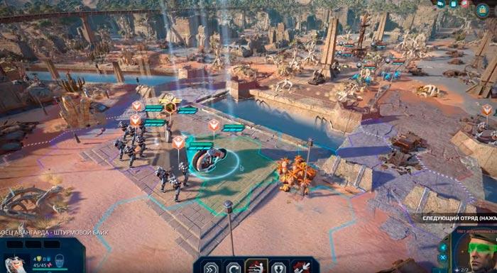 Age Of Wonders: Planetfall пошаговые стратегии