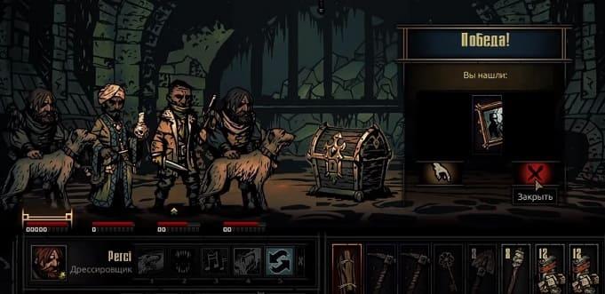 Darkest Dungeon - культовый инди-проект