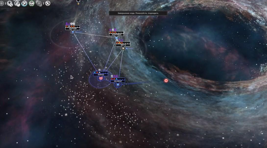 Endless Space 1 пошаговые стратегии