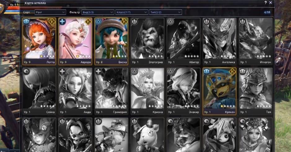 персонажи в игре астелия
