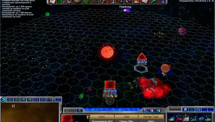 Space Empires пошаговые стратегии