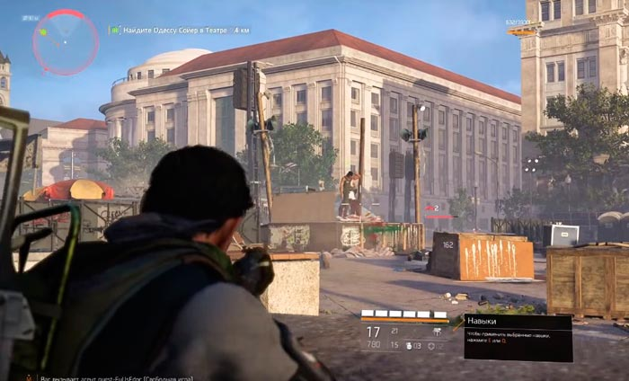Tom Clancy's The Division 2 игры про вирусы и эпидемии