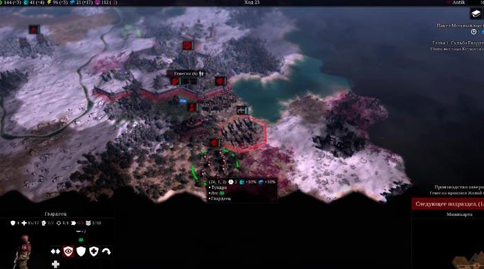 Warhammer 40000 Gladius Relics of War пошаговые стратегии