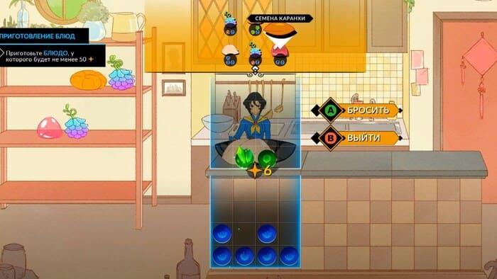 Battle Chef Brigade игры про поваров на пк