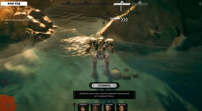 BattleTech игра про наёмников