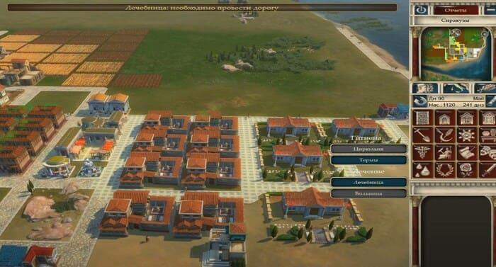 Caesars IV симуляторы города на пк