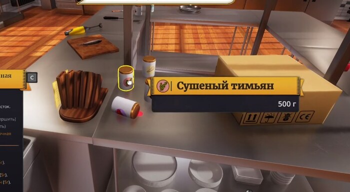 Cooking Simulator готовка еды на пк