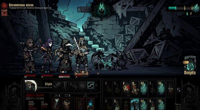 Darkest Dungeon про наёмников на пк
