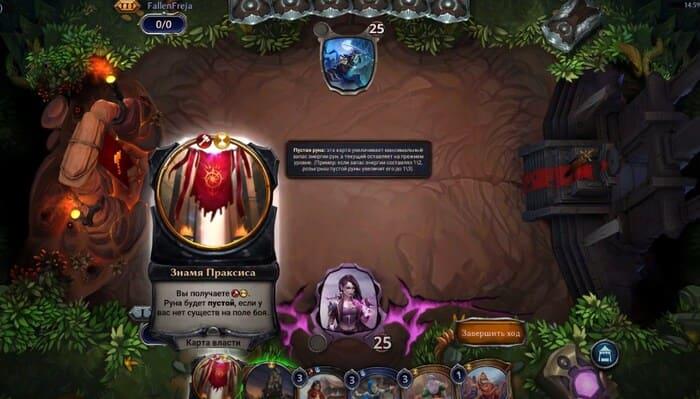 Eternal Card Game карточная игра
