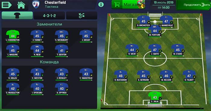 Серия Soccer Manager - ТОП 18 лучших футбольных менеджеров на пк и смартфоны