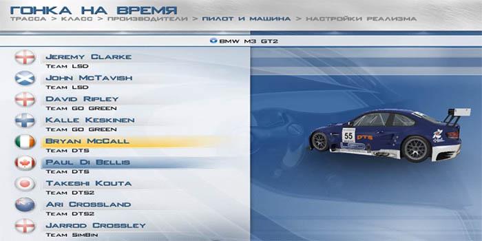 RACE Injection - ТОП 24 лучших гоночных игр, симуляторов гонщика для владельцев ПК
