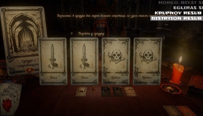 Hand of Fate карточные игры