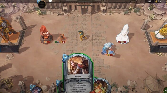 Hand of the Gods карточные игры для пк
