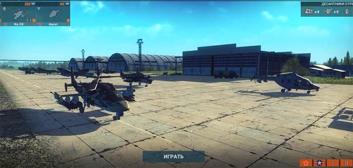 Heliborne - ТОП 18 игр про вертолёты, симуляторы и аркады