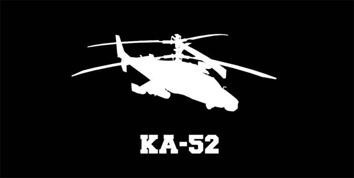 KA-52 Team Alligator - ТОП 18 игр про вертолёты, симуляторы и аркады