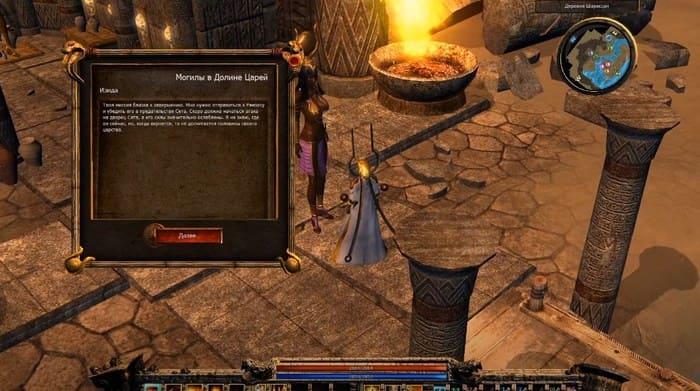 Loki: Heroes of Mythology игры про викингов на пк