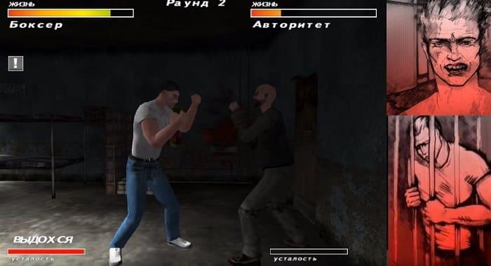 Месть боксера: Московский криминалитет - игры про тюрьму