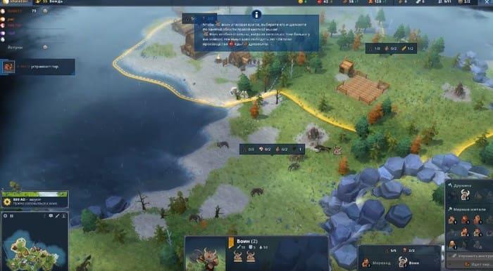Northgard игры про викингов