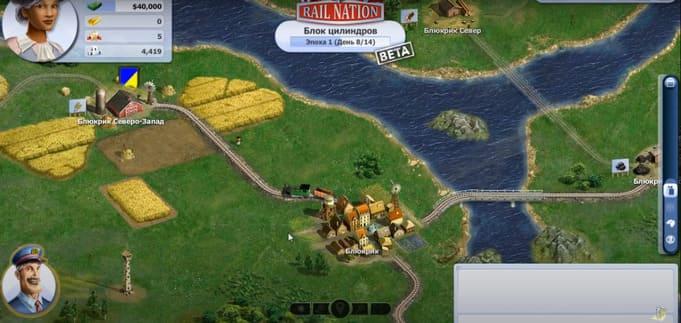 Rail Nation браузерные игры
